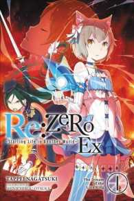 Link to an enlarged image of Re Zero Starting Life in Another World Ex 1: The Dream of the Lion King (Re:zero: Starting Life in Another World Ex)novel