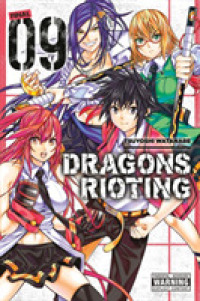 Link to an enlarged image of Dragons Rioting 9 (Dragons Rioting)