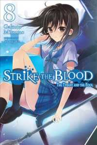 Link to an enlarged image of The Tyrant and the Fool (Strike the Blood)