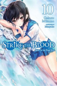 Link to an enlarged image of Strike the Blood : Bride of the Dark God (Strike the Blood) <10>
