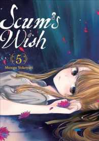 Link to an enlarged image of Scum's Wish 5 (Scum's Wish) (Translation)