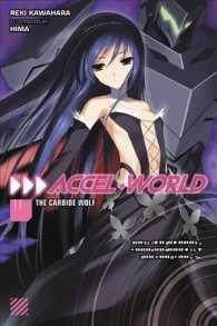 Link to an enlarged image of The Carbide Wolf (Accel World)