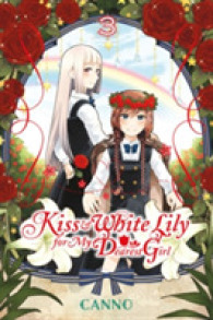 Link to an enlarged image of Kiss and White Lily for My Dearest Girl 3 (Kiss & White Lily for My Dearest Girl)