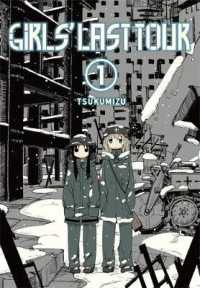 Link to an enlarged image of Girls' Last Tour 1 (Girls Last Tour)