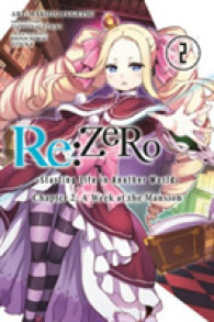 Link to an enlarged image of Re Zero Starting Life in Another World Chapter 2 a Week at the Mansion 2 : The Roswaal Manor Girls' Meet (Hot Bath Edition) (Re: Zero Starting Life in
