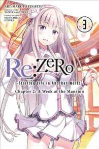 Link to an enlarged image of Re-Zero Starting Life in Another World 3 : A Week at the Mansion (Re: Zero Starting Life in Another World)