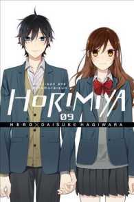 Link to an enlarged image of Horimiya 9 (Horimiya)