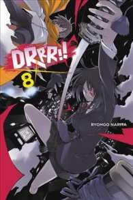 Link to an enlarged image of Durarara!! 8 (Durarara!!)
