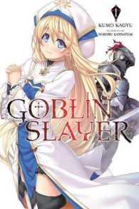 Link to an enlarged image of Goblin Slayer 1 (Goblin Slayer)NOVEL <1>
