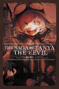 Link to an enlarged image of Saga of Tanya the Evil 2 : Plus Ultra (Saga of Tanya the Evil)NOVEL