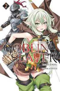 Link to an enlarged image of Goblin Slayer 2 (Goblin Slayer)NOVEL