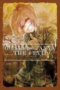 Link to an enlarged image of The Saga of Tanya the Evil 7: Ut Sementem Feceris, Ita Metes (Saga of Tanya the Evil)NOVEL