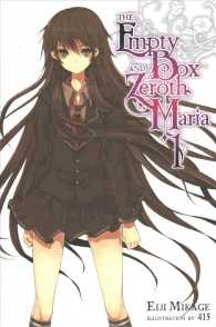 Link to an enlarged image of The Empty Box and Zeroth Maria 1(Empty Box and Zeroth Maria)NOVEL <1>
