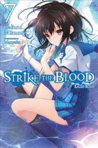 Link to an enlarged image of Kaleid Blood (Strike the Blood)