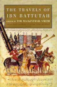 Link to an enlarged image of The Travels of Ibn Battutah (New)