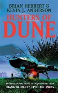 Link to an enlarged image of Hunters of Dune -- Paperback / softback