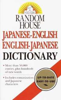 Link to an enlarged image of Random House Japanese-English English-Japanese Dictionary