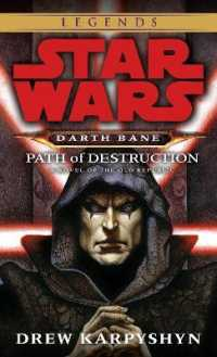 Link to an enlarged image of Star Wars Darth Bane Path of Destruction : A Novel of the Old Republic (Star Wars) (Reprint)
