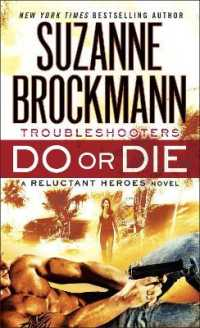 Link to an enlarged image of Do or Die (Reluctant Heroes)