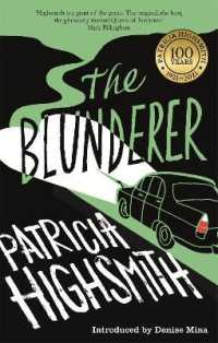 Link to an enlarged image of The Blunderer: A Virago Modern Classic (Virago Modern Classics)