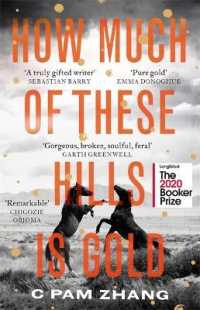 Link to an enlarged image of How Much of These Hills is Gold -- Paperback (English Language Edition)