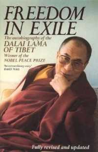 Link to an enlarged image of Freedom In Exile: The Autobiography of the Dalai Lama of Tibet