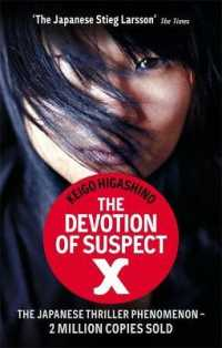 Link to an enlarged image of Devotion of Suspect X -- Paperback / softback