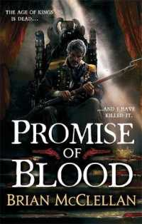 Link to an enlarged image of Promise of Blood: Book 1 in the Powder Mage trilogy (Powder Mage trilogy)
