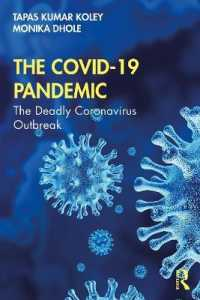 The COVID-19 Pandemic 9780367558895