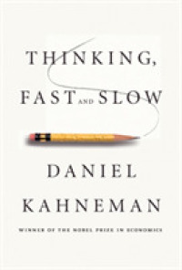 Link to an enlarged image of Thinking, Fast and Slow
