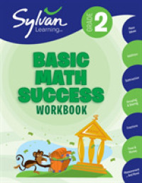 Link to an enlarged image of 2nd Grade Basic Math Success (Basic Math Success)