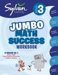Link to an enlarged image of 3rd Grade Jumbo Math Success (Sylvan Learning)