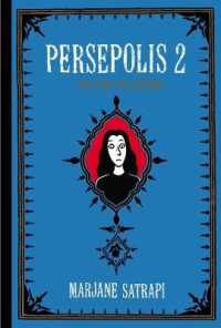 Link to an enlarged image of Persepolis 2 : The Story of a Return (Reprint)