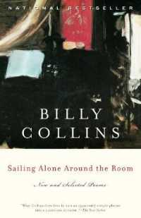 Link to an enlarged image of Sailing Alone around the Room : New and Selected Poems (Reprint)