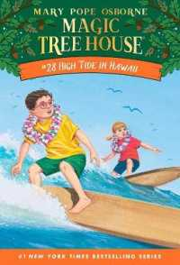 Link to an enlarged image of High Tide in Hawaii (Magic Tree House)