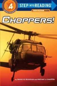 Link to an enlarged image of Choppers (Step into Reading. Step 4)