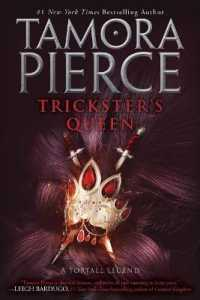 Link to an enlarged image of Trickster's Queen (Trickster Series) (Reprint)