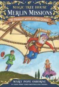 Link to an enlarged image of Monday with a Mad Genius (Magic Tree House) (Reprint)