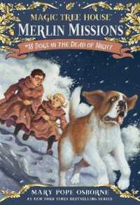 Link to an enlarged image of Dogs in the Dead of Night (Magic Tree House) (Reprint)