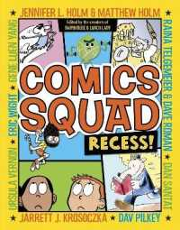 Link to an enlarged image of Comics Squad : Recess! ( Comic Squad 1 )