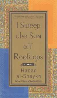 Link to an enlarged image of I Sweep the Sun Off Rooftops