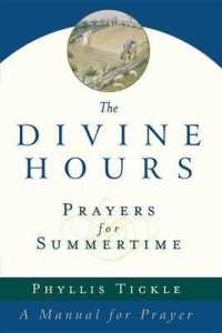 Link to an enlarged image of The Divine Hours : Prayers for Summertime (Reprint)