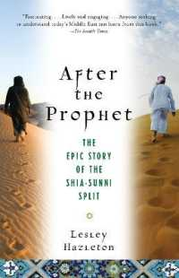 Link to an enlarged image of After the Prophet : The Epic Story of the Shia-Sunni Split in Islam