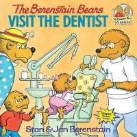 Link to an enlarged image of The Berenstain Bears Visit the Dentist (First Time Books)