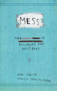 Link to an enlarged image of Mess : The Manual of Accidents and Mistakes (1st CSM)