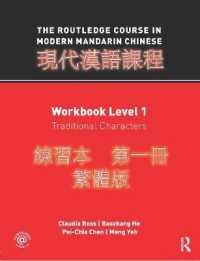 Link to an enlarged image of The Routledge Course in Modern Mandarin Chinese : Workbook Level 1: Traditional Characters (1st Spiral Paperback + )