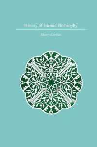 Link to an enlarged image of History of Islamic Philosophy (Reprint)