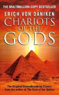 Link to an enlarged image of Chariots of the Gods : Unsolved Mysteries of the Past (Reprint)