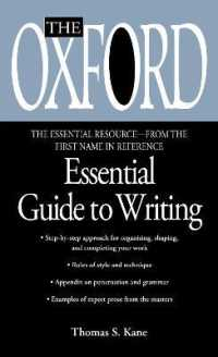 Oxford Essential Guide to Writing 9780425176405