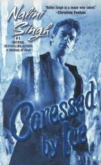 Link to an enlarged image of Caressed by Ice